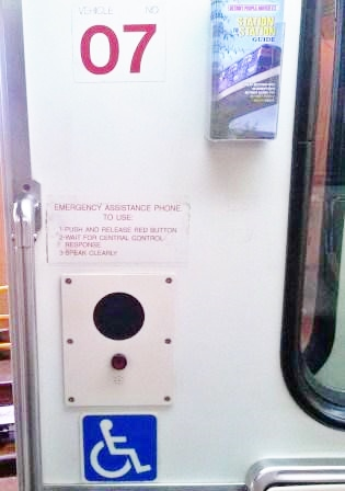 Emergency communications and phone systems are located on every train and inside People Mover Stations